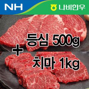 ġ���� 1kg + ��� 500g ���̿� ٣� ��Ʈ
